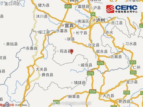 四川宜宾市珙县发生3.2级地震震源深度2千米