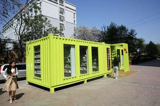 """西安街头的""""集装箱图书馆"""" 你知道它是个什么东东吗"""