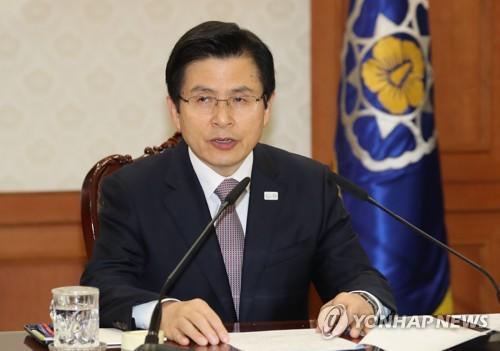 资料图片:韩国代总统黄教安。(图片来源:韩联社)