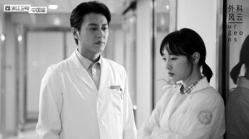 《外科风云》导演李雪:相比规范的医疗技术我更想拷问人性