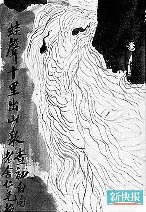 2017年书法比赛毕加索:齐白石的鱼,使人看到江河嗅到水香