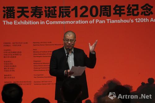 2017年书画展览纪念潘天寿诞辰120周年大展开幕一味霸悍与强其骨
