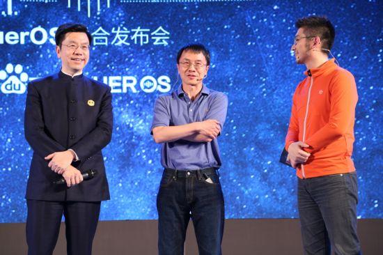 S发布会 推出AI视频通话机器人