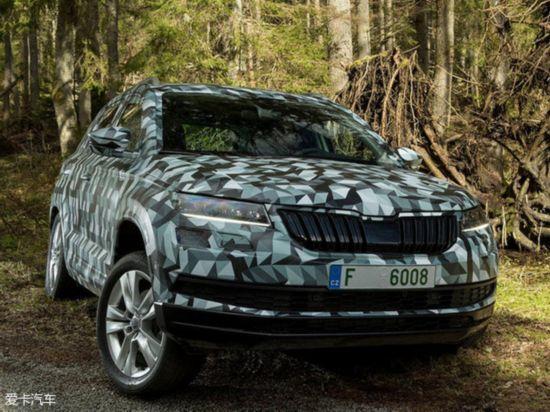 斯柯达全新SUV命名KAROQ 将5月18日亮相