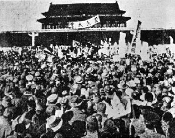 一九一九年五月四日,北京学生在天安门广场集会的情形。