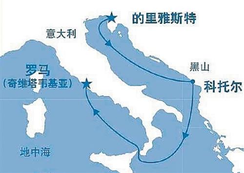 盛世公主号欧洲首航航线图。