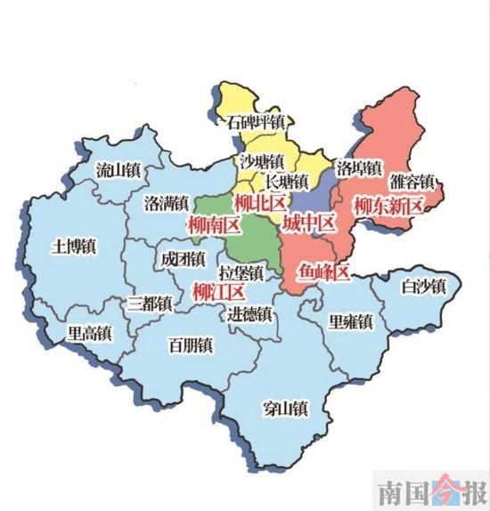 柳州辖区行政区划拟调整 柳江4镇将划归鱼峰柳南