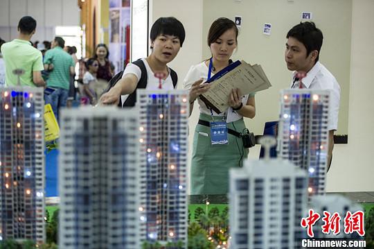 一线城市全面缩减房贷利率优惠