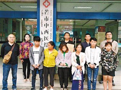 """17岁缅甸少女被拐汉中作""""新娘"""" 城固警方成功打掉一跨国拐卖妇女团伙"""
