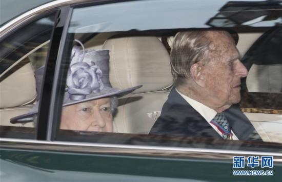 英国女王丈夫将从今年秋季起不再履行王室公务