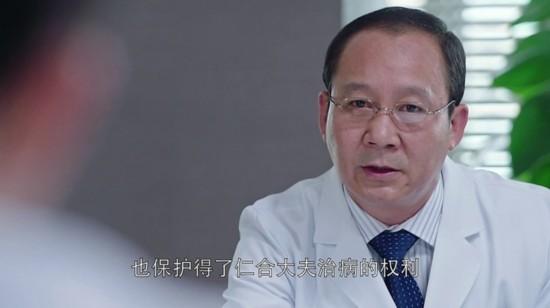 电视剧《剧情结局》风云至大外科全集介绍钟美食涪陵网图片
