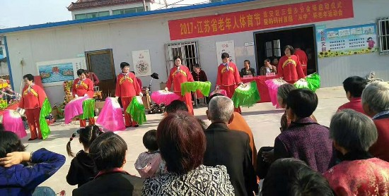 淮安市淮安区三堡乡举办老年人运动会