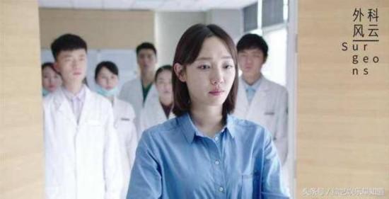 《外科风云》大结局:陆晨曦向庄恕求婚遭拒,庄恕心灰意冷回美国