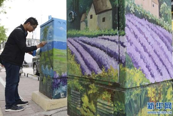 郑州市二七区解放路办事处100多个街头变电箱,电线杆被靓丽的彩绘装扮图片