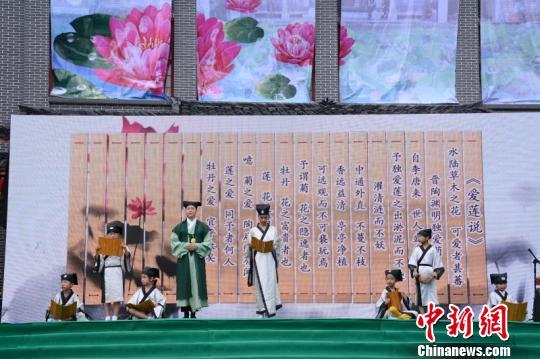 中国汝城首届莲文化节启动重温理学文化