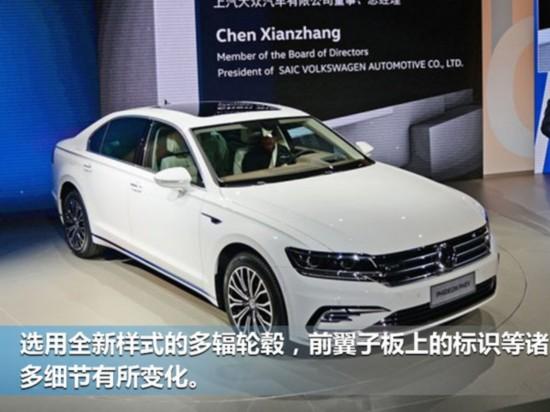 大众首款国产插混车型-辉昂GTE/8月投产-图3