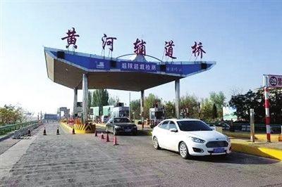 4月28日起宁夏取消25个二级公路收费站