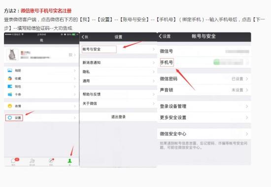 qq游戏怎么视频认证_麻球游戏向腾讯发维权公函称游戏被非法盗用