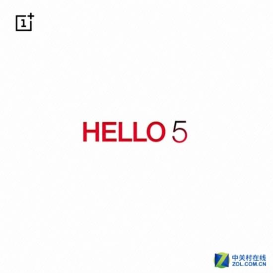 首款8GB内存手机 - 一加微博预告新机一加5