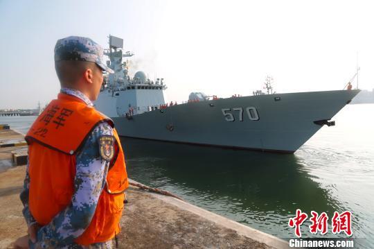 中国海军黄山舰参加西太海军论坛多边海上联合演习