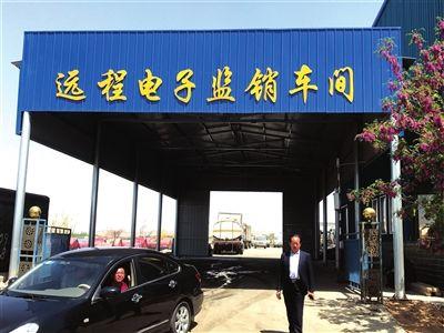 银川市废车回收企业探破冰之路