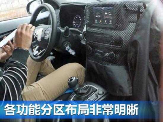 现代全新小型SUV曝光 年内重庆工厂投产-图2