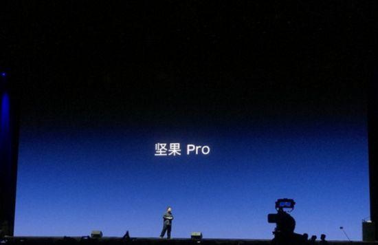 """5年了 投资人赌上身家 结果.....罗永浩给苹果做了一个1499元的""""充电宝手机"""""""