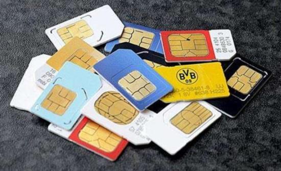 手机停机号码被回收后容易信息泄露?工信部说这样做