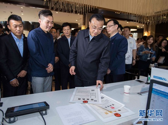 李克强:提升改革开放水平 解决重点民生难题