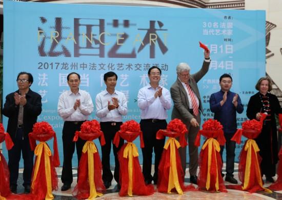 2017年龙州中法文化艺术交流作品展在广西民族博物馆举行