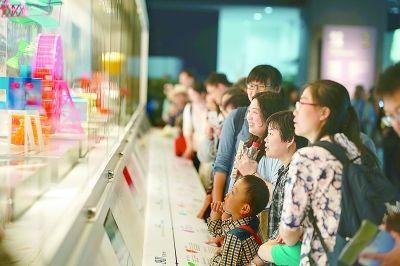 上海传承世博遗产:建分享人类智慧的城市客厅