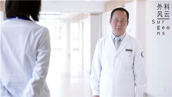 外科风云大结局剧情介绍 外科风云小说各个人物结局揭晓