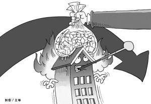 """楼市成交""""退烧"""" 专家预计三季度房价调整明显"""