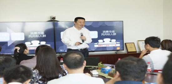 """江南春:独角兽五大特性,在""""三高""""中产阶级人群需求下,媒体如何进行内容营销?"""