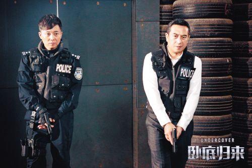 """《卧底归来》刘奕君脱下""""白大褂""""穿上警服"""