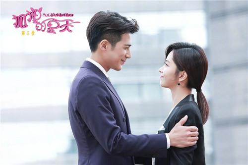 狐狸的夏天第二季结局黎晏书取消婚礼 第三季什么时候播出