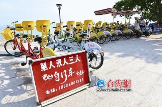 """比拼不过共享单车和私人车行 厦门观光自行车""""风光不再"""""""