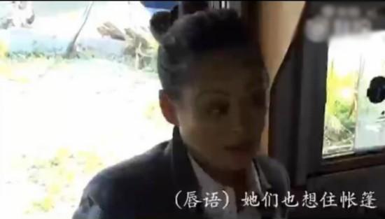 许晴被冤枉 花少2未播出的视频流出郑爽眼神暗示宁静不要说了