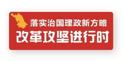 """徐州""""十三五""""剑指淮海经济区中心城市"""