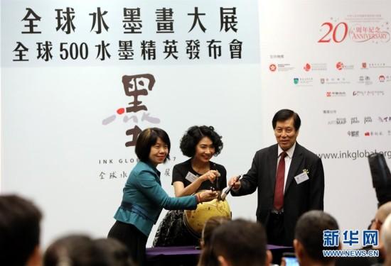"""5月11日,主礼嘉宾主持""""全球水墨画大展""""启动仪式。为庆祝香港特别行政区成立20周年,汇聚全球五大洲共500幅水墨画的""""全球水墨画大展""""将于8月3日至8日在香港会展中心举行。活动主办方艺育菁英基金会在5月11日举行的新闻发布会上介绍,全球共征集到1500幅作品,经严格评选后选出500幅佳作,参展画家来自亚洲、欧洲、美洲、大洋洲、非洲五大洲,其中以内地、香港及台湾的参加人数为最多。本次展览题材丰富,涵盖山水、风景、花鸟、人物和动物等不同系列。新华社记者李鹏摄"""