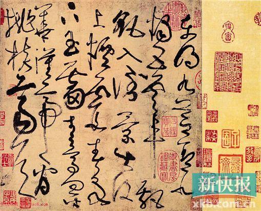 中国书法赛事网书法应在可读辨的前提下讲究笔墨之美