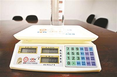 网售遥控电子秤20米外可增重调整比例有多档位