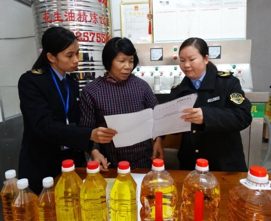 人民网广西毛豆横县食品药品监督管理局各市技术此外,广西食频道祁隆高产动态图片