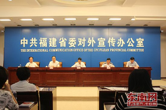 福建警方公布11种非法集资、传销典型作案手法