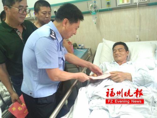 福州:擒贼被捅伤村民捐款救治 严仕煊获得见义勇为证书