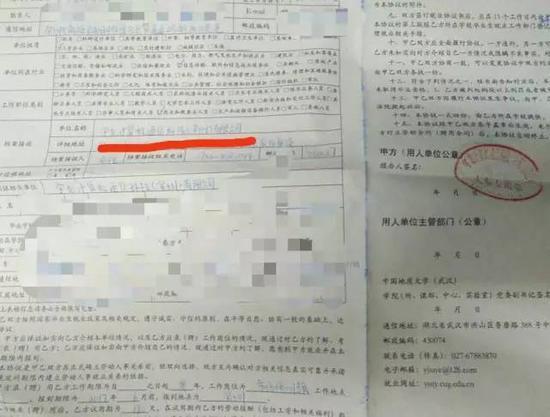 乐视旗下酷派解约300名应届生上半年亏损或达6-8亿港元