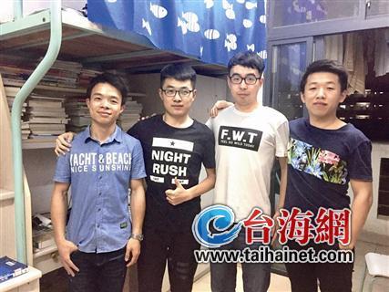 厦门集美大学现学霸宿舍 三人考上985一人上香港名校