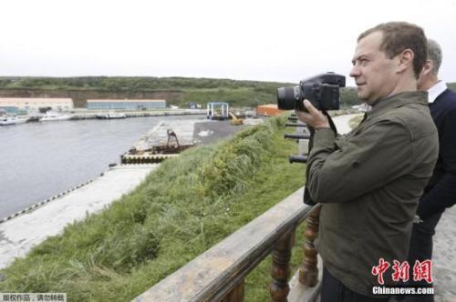 资料图:当地时间2015年8月2日,俄罗斯总理梅德韦杰夫登上日俄争议岛屿,(俄称南千岛群岛,日称北方四岛)中的择捉岛进行工作视察。