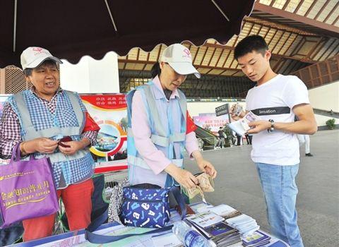 苏州姑苏区启动志愿项目 贴心服务八方宾朋