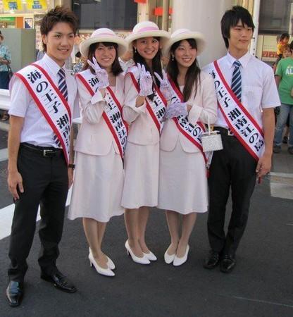 日皇室真子公主要出嫁!老公是大学同学+超帅「海王子」